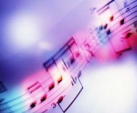 небесная музыка